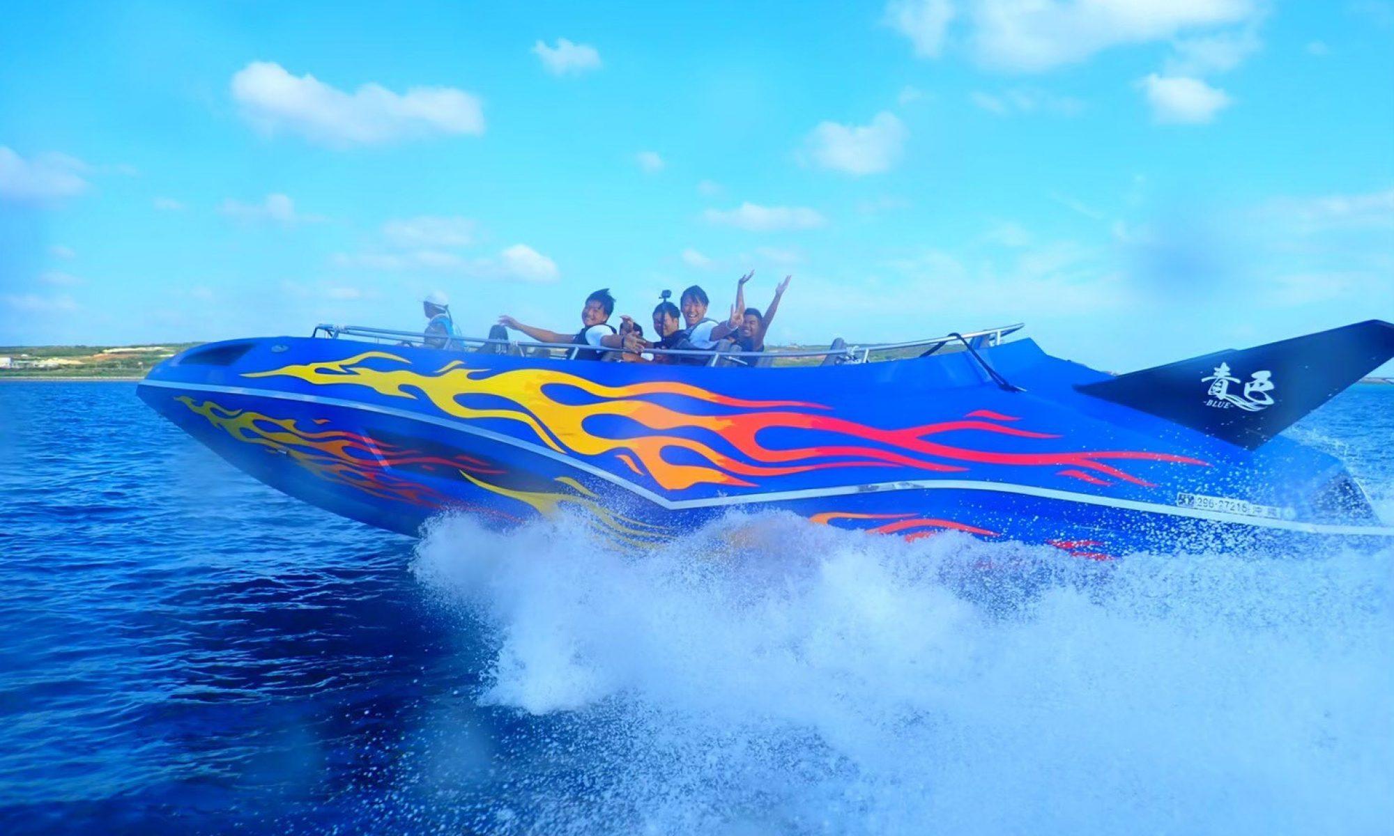 ジェットボートクルーズ Isana